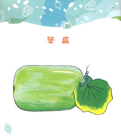 佛手瓜 菱角 紫甘蓝 节瓜 番茄 洋葱 莴笋 南瓜 芫菜 白菜,胡萝卜