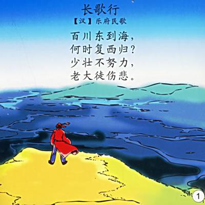 汉江春晓葫芦丝简谱