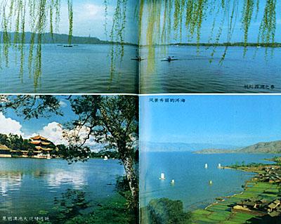 中国是世界最大的国家之一,不仅疆域辽阔,人口众多,自然地理环境亦