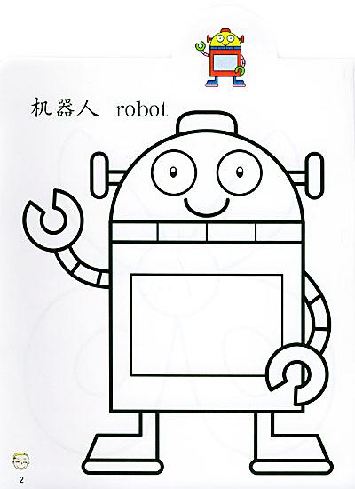 涂色游戏书(3-4岁)/儿童游戏书系列图片