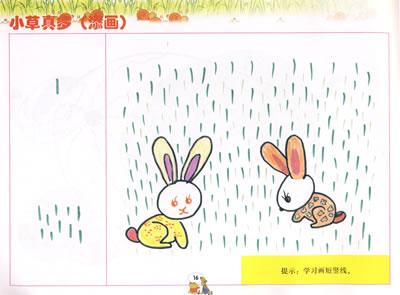 小孩子簡單畫畫圖片