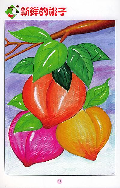 水粉画画法——儿童绘画技法教程价格