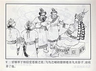 猎骄昆弥----新疆历史画丛