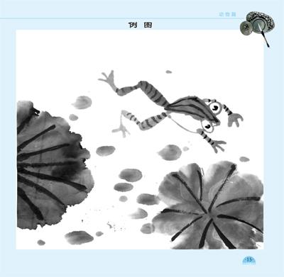 国画入门_少儿国画技法入门-动物篇