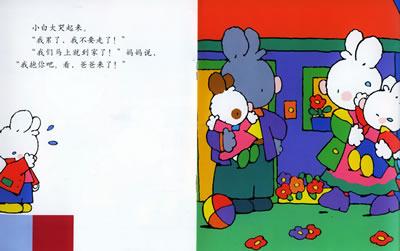 【vip尊享】 兔子小白系列(全10册)