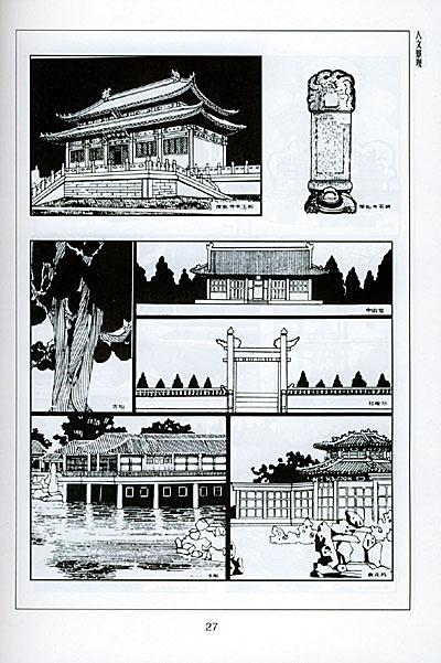 设计师图库--风景插图2000例