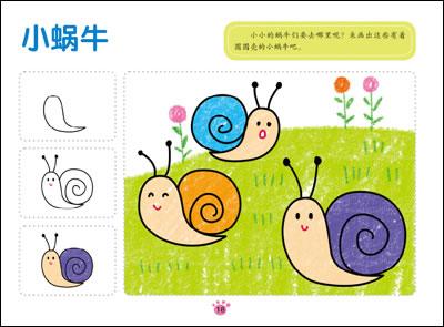 儿童简笔画蘑菇房子步骤