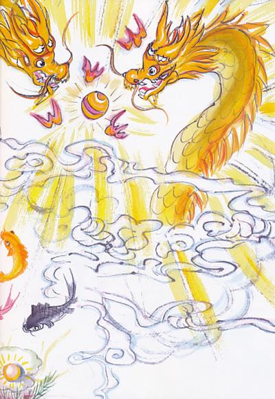 中国传统水墨画 小鲤鱼跳龙门