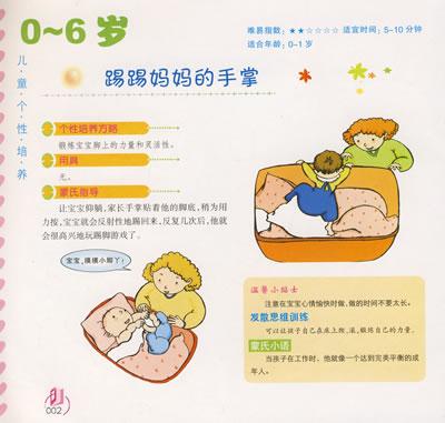 橡皮泥(2岁以上)   制作手镯(2岁以上)   团球沾画(2~4岁)   小鸡出