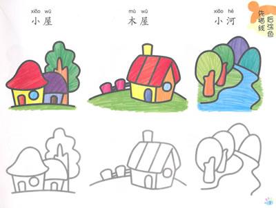 儿童色彩风景画