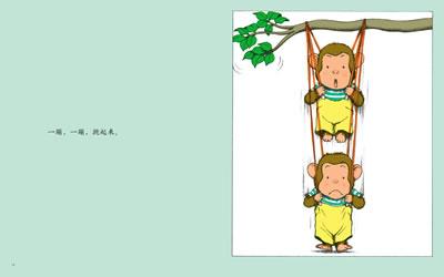 """小猴子坦坦的背带裤(""""十四只老鼠"""