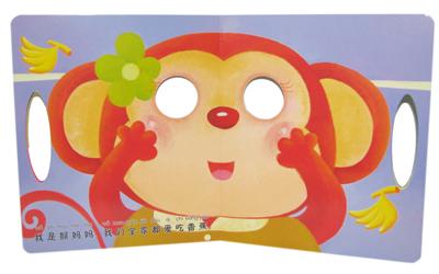 可爱卡通小动物面具