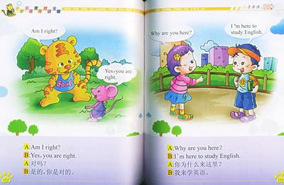 英语日常会话-日常英语对话