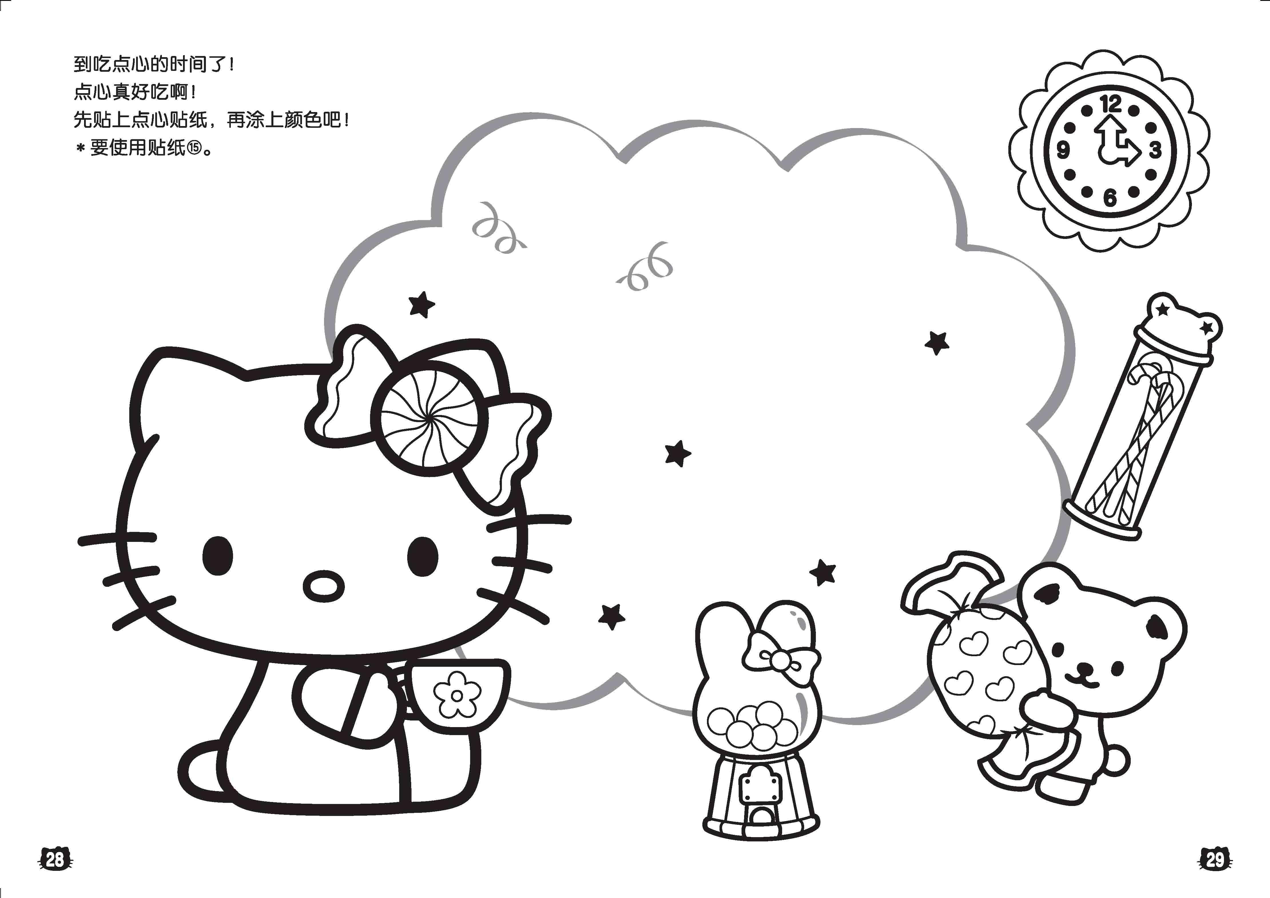 简单画凯蒂猫图片图片