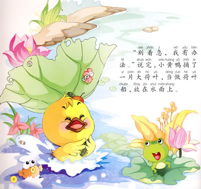 长气球编小青蛙步骤图
