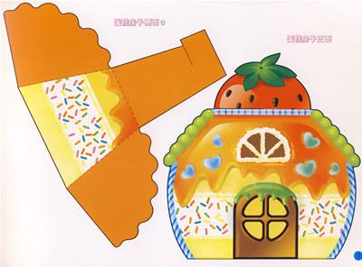 《糖果屋:立体折纸diy》(本社.)【简介