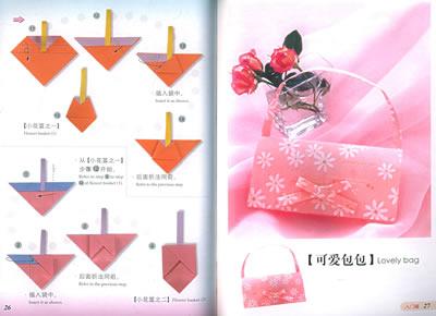 折纸王子的飞机