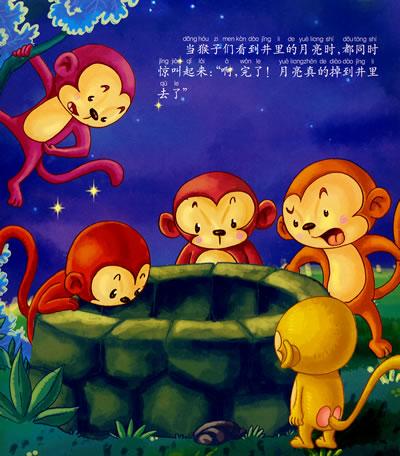 彩色猴子卡通简笔画