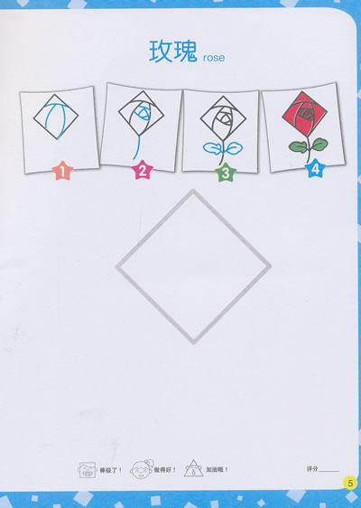 图形创意添笔画正方形变变变/22908189