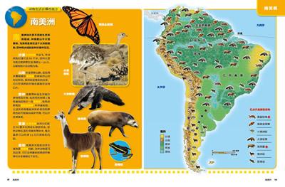 美国国家地理世界野生动物地图集8开超大美国国家地理