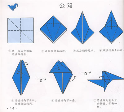 趣味折纸1/20600799