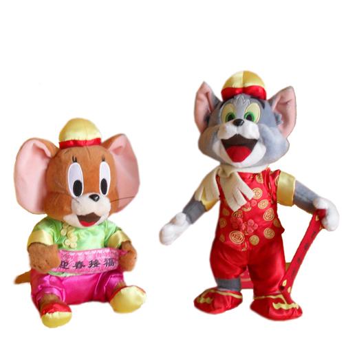 凯艺-猫和老鼠新年礼品套装