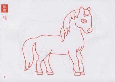 另外,这本《儿童蒙纸描画大全》包括了动物,禽鸟,虫鱼,果蔬,日用