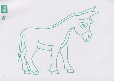 儿童蒙纸描画大全