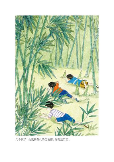 雪地树林儿童创作
