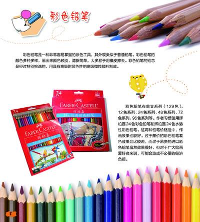 《色铅笔画美少女(手绘
