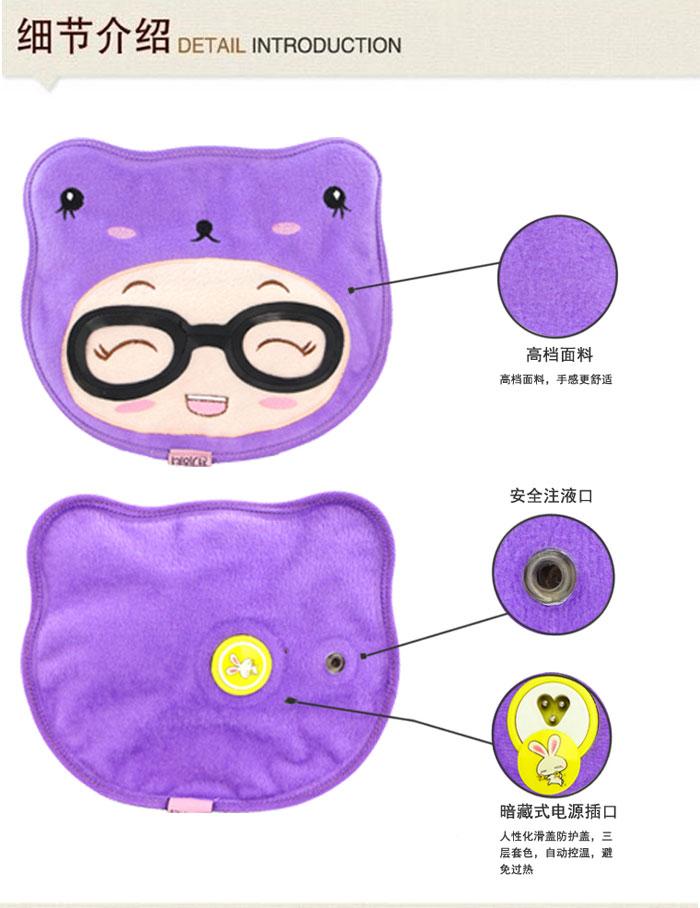 这个头顶蘑菇头,戴着熊猫黑框眼镜的小女生,拥有无敌的乐观精神和风趣