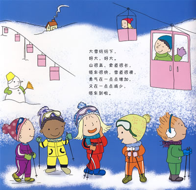 幼儿冬天大树主题画
