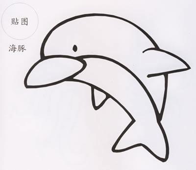 手绘艺术字 可爱宝贝