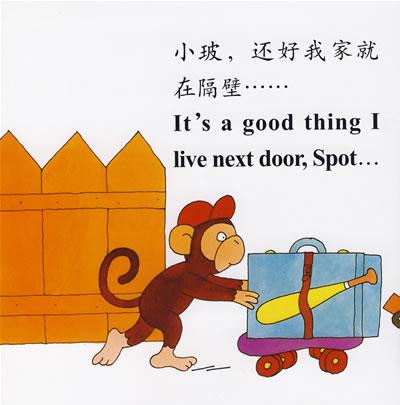 内容推荐  小玻的好朋友小猴子史蒂夫想邀请小玻到自己家过夜,这