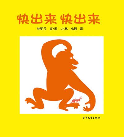 日本人操幼幼_012幼幼成长绘本与幼幼成长图画书