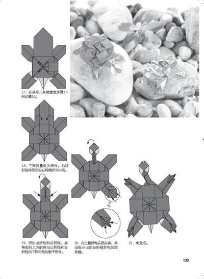 建筑学博士的动物折纸*精美彩纸/22542099