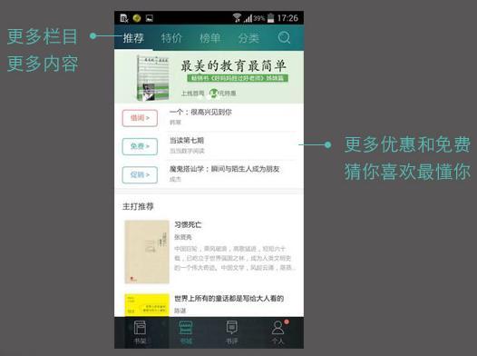 http://img39.ddimg.cn/upload_img/00462/hujianrui/02.JPG