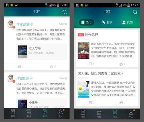 http://img39.ddimg.cn/upload_img/00462/hujianrui/04.JPG